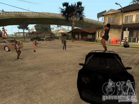 Пати на Groove st. для GTA San Andreas