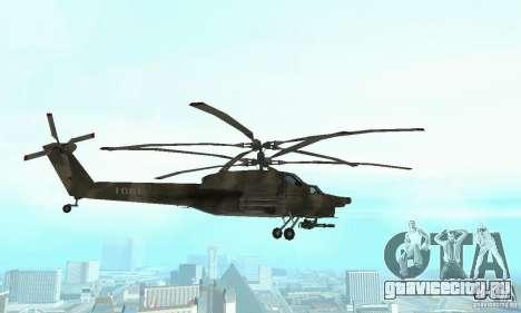 МИ-28 для GTA San Andreas вид изнутри