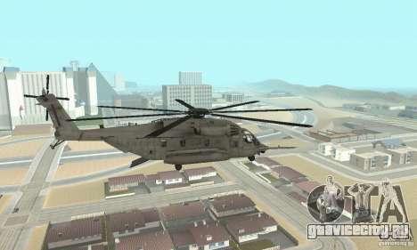 Sikorsky MH-53 для GTA San Andreas