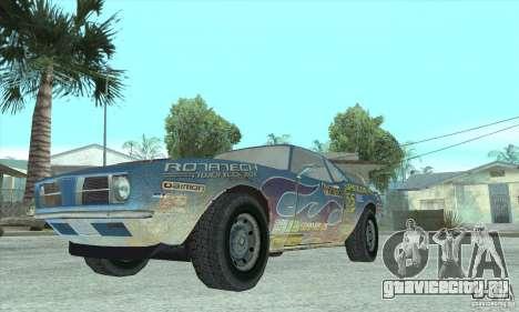 Speedevil из игры FlatOut для GTA San Andreas вид сзади