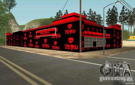Новый посёлок Диллимур для GTA San Andreas пятый скриншот