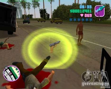 USP-45 в пустынной окраске для GTA Vice City четвёртый скриншот