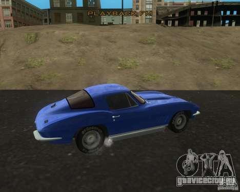 Chevrolet Corvette 427 для GTA San Andreas вид слева