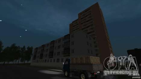 Арзамас beta 2 для GTA San Andreas восьмой скриншот
