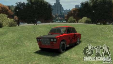 ВАЗ 2103 заточенная под драг для GTA 4 вид слева