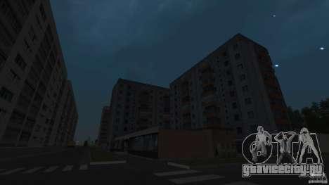 Арзамас beta 2 для GTA San Andreas девятый скриншот