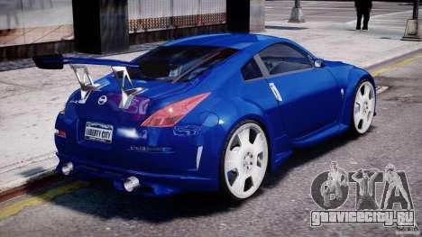 Nissan 350Z Veilside Tuning для GTA 4 двигатель