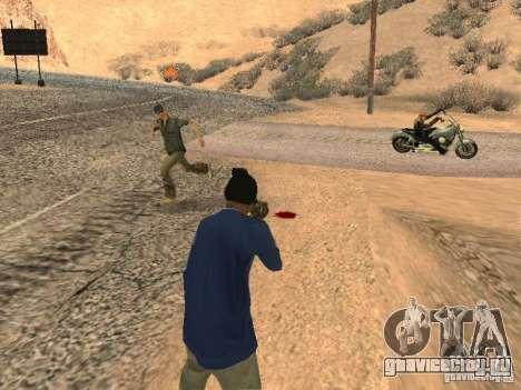Доработанная система педов для GTA San Andreas второй скриншот