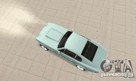 Aston Martin V8 для GTA San Andreas вид сзади слева