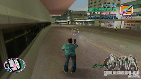 Стрельба С Одной Руки для GTA Vice City