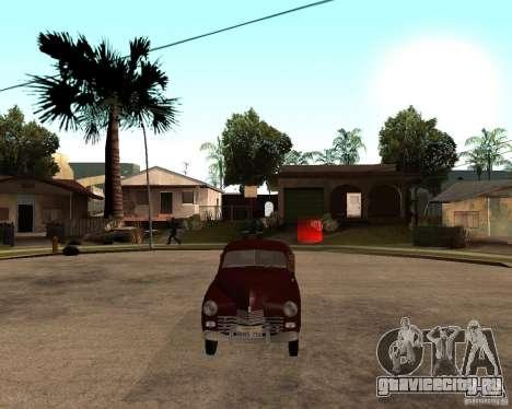 ГАЗ M-20 Победа PickUp для GTA San Andreas вид справа