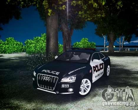 Audi S5 Police для GTA 4