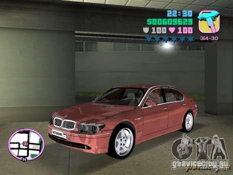 BMW 760 Li для GTA Vice City