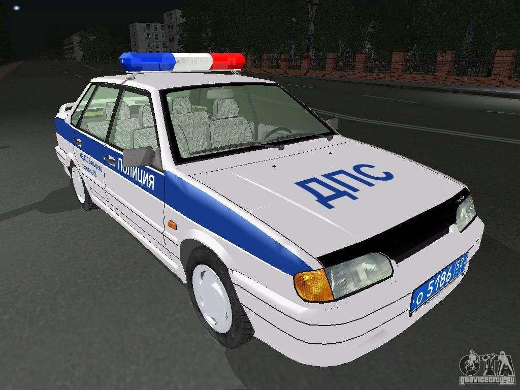 скачать игру гта полиция дпс