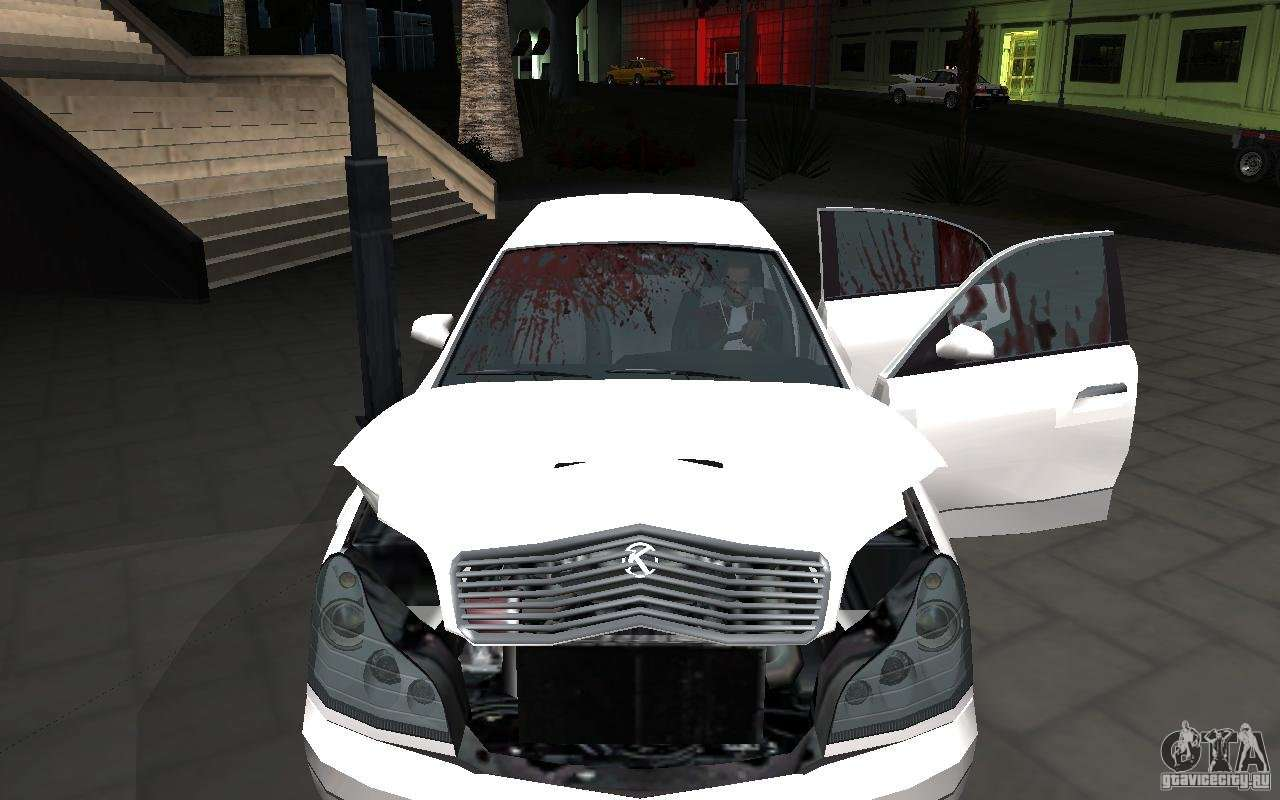 Dj Car Crash
