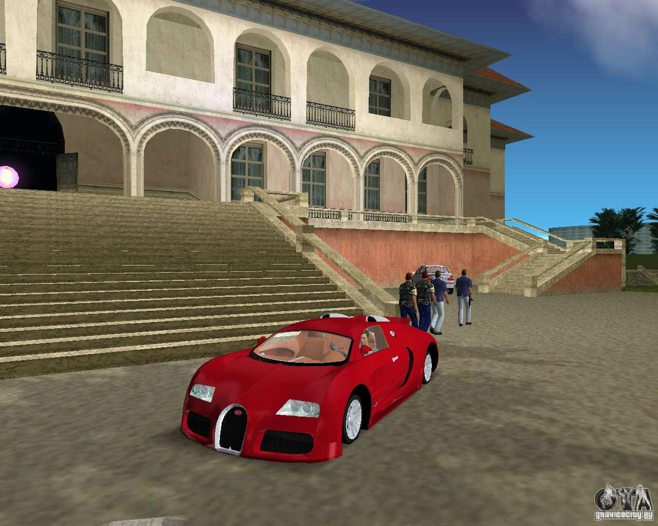 bugatti veyron gta vice city. Black Bedroom Furniture Sets. Home Design Ideas