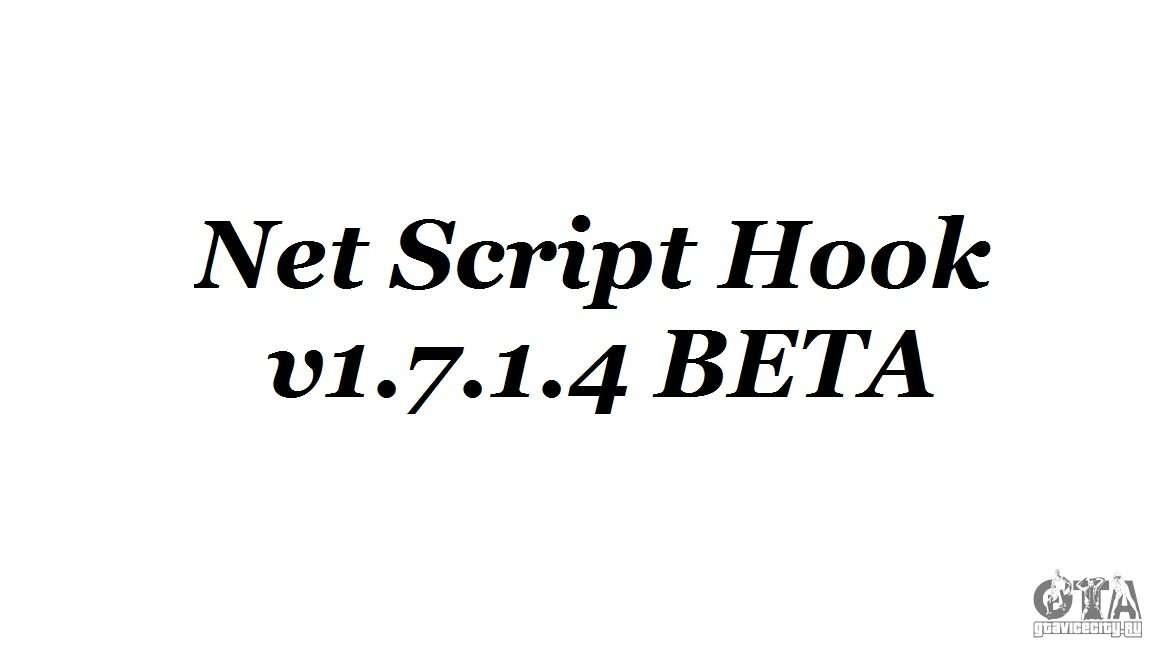 Net script hook для gta 4 1.0.7.0