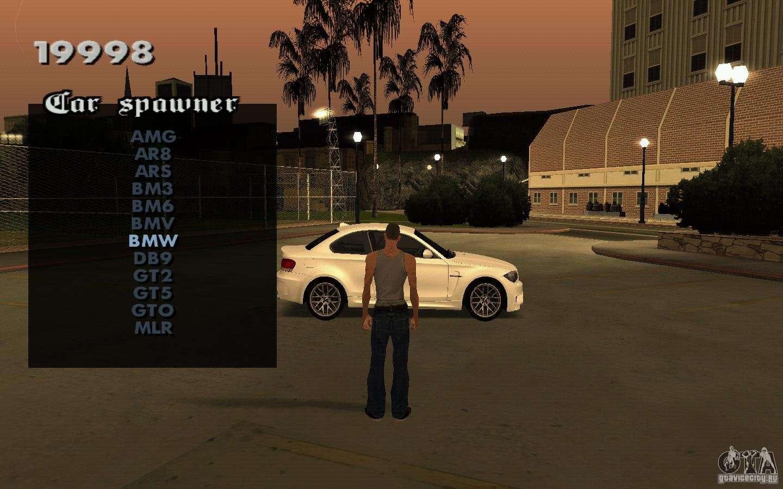 Коды на GTA San Andreas (читы для) 5