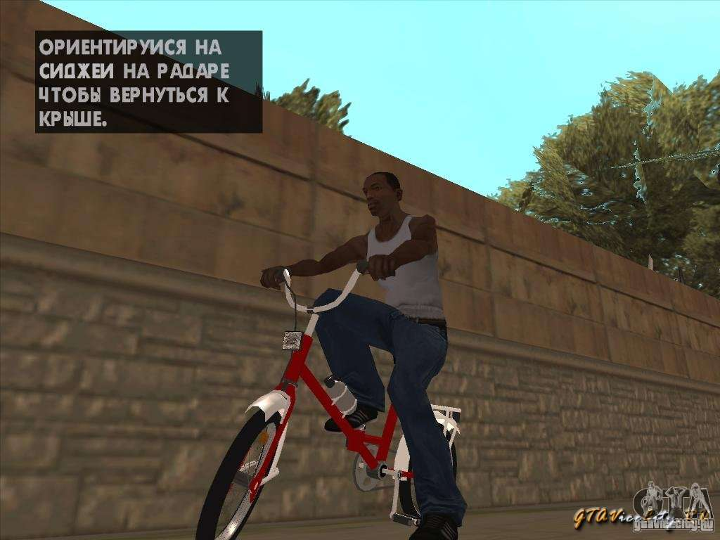 Image about gta san andreas mountain bike