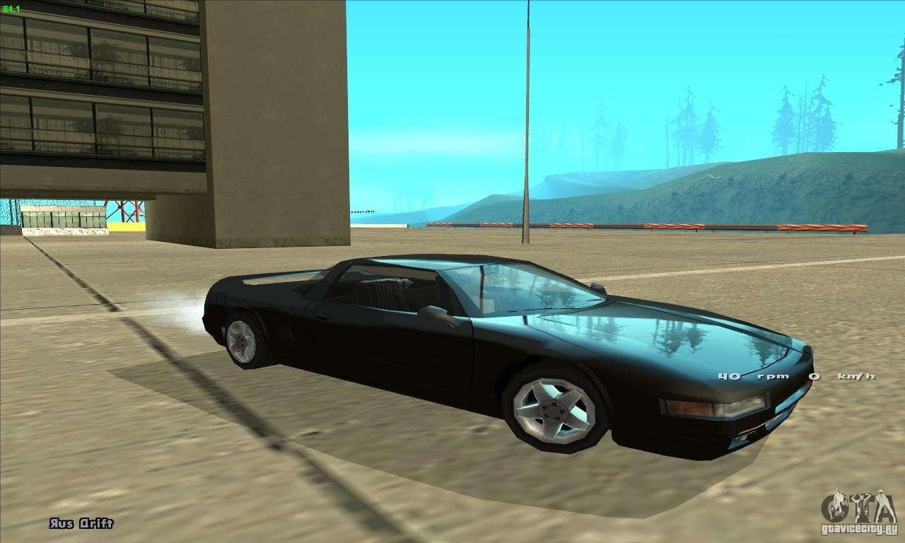 Maps for gta san andreas.