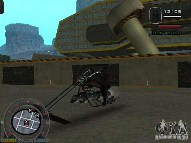 Скачать байкерский мотоцикл из alien city