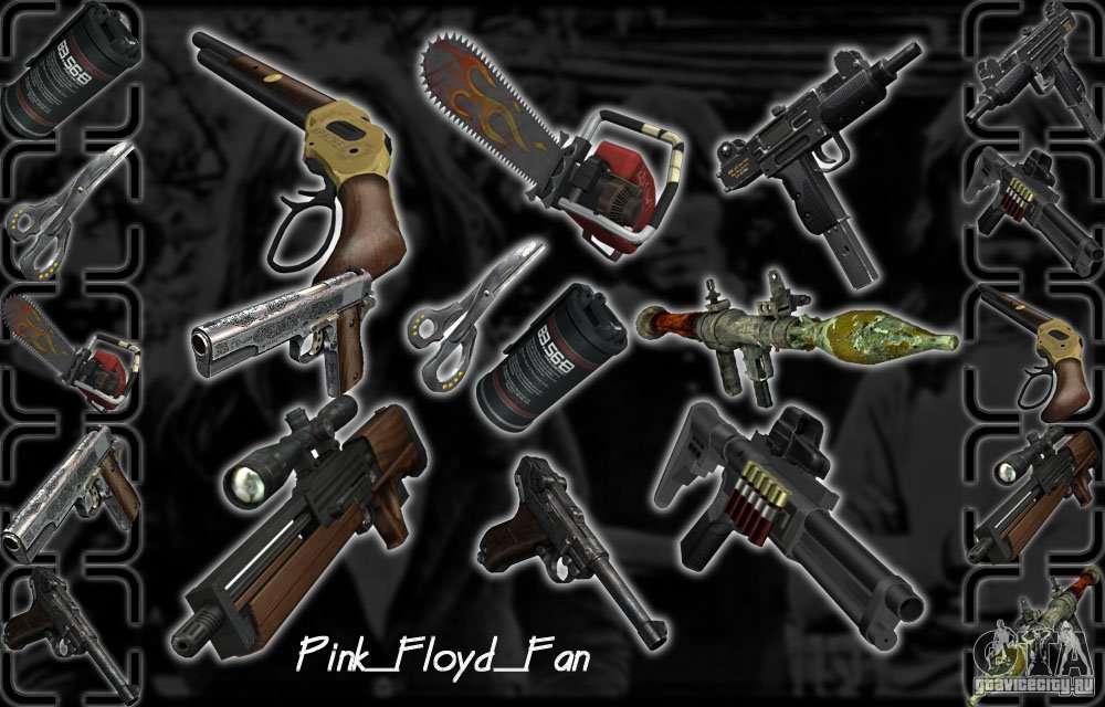 скачать мод пак на оружие в гта сан андреас - фото 10
