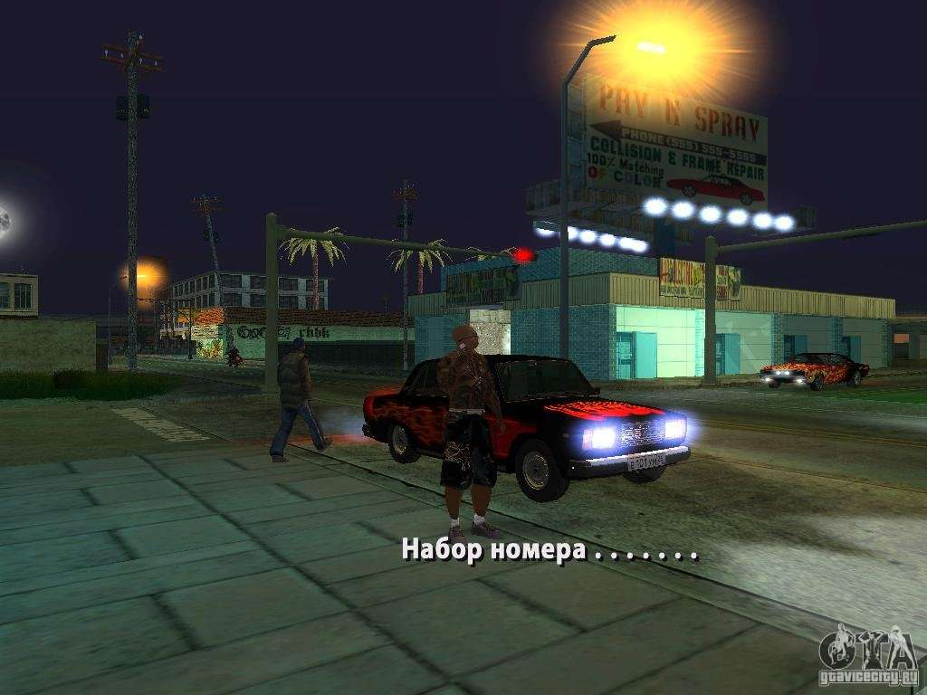Что надо делать в gta killer city