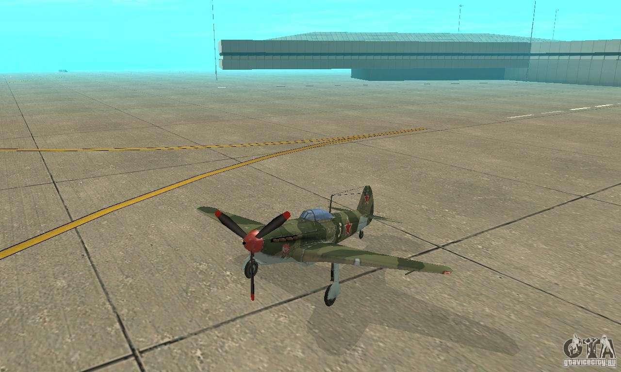 Как сделать самолёт в гта сан андреас 656