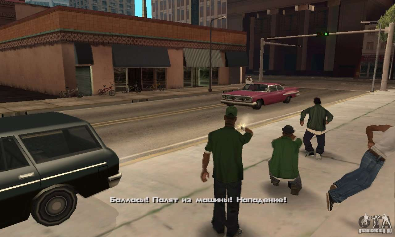 San Andreas Русификатор