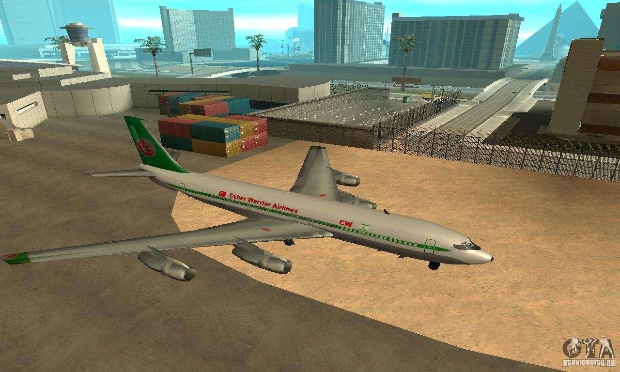 Как сделать самолёт в гта сан андреас 555