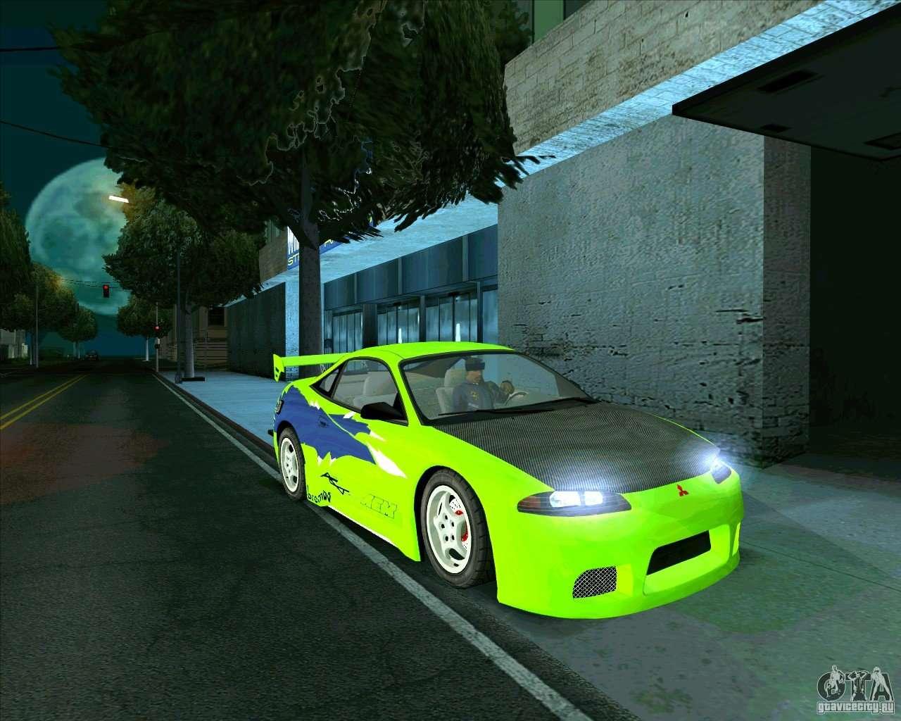 Gta San Andreas Тройной Форсаж: Игру
