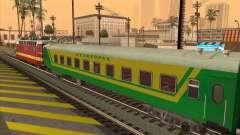Плацкартный вагон №05808915