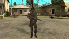 Спецназ Вымпел для GTA San Andreas