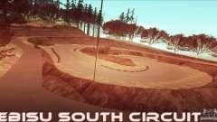 The Ebisu South Circuit