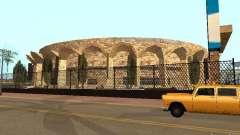 Новый стадион в Лос Сантосе