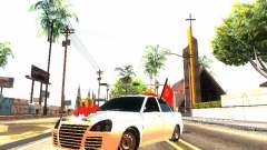 ВАЗ 2170 Свадебная для GTA San Andreas