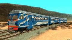 Поезд ER2-K-1321