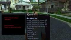 Спавн машин Rus для GTA San Andreas