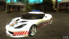 Lotus Evora S Romanian Police Car для GTA San Andreas