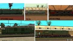 ЖД мод II для GTA San Andreas