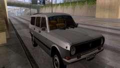 ГАЗ 24-12 SL Волга для GTA San Andreas