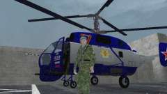 КА-27 для GTA San Andreas