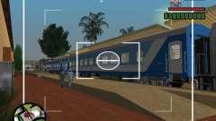 Купейный вагон 61-779