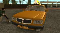 ГАЗ 3110 Такси олива для GTA San Andreas