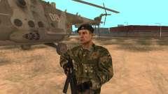 Советский Спецназовец