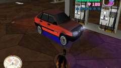 ВАЗ 2109 Samara для GTA Vice City