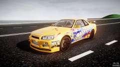 Nissan Skyline R34 GT-R Tezuka Goodyear D1 Drift