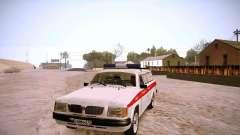 ГАЗ 310231 Скорая