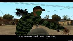 Новая банда Grove-Street для GTA San Andreas