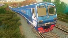 ЭД9М-0132А